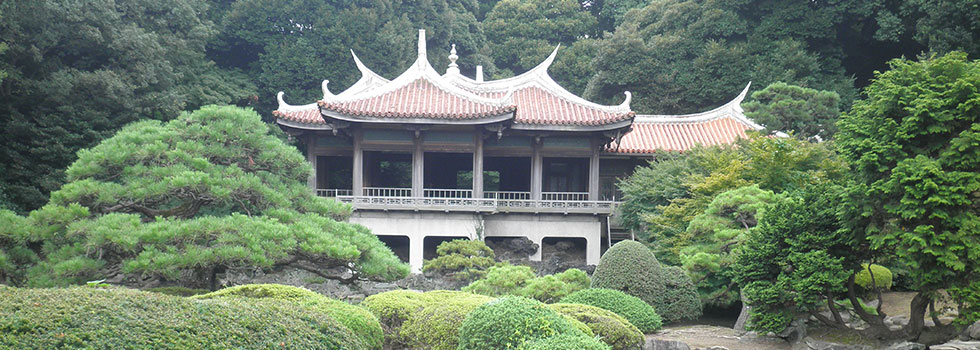 Kwikfynd Oriental japanese and zen gardens 2